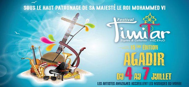 Timitar éclaire le ciel d'Agadir (photos et videos) !