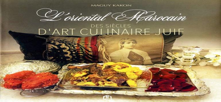 Le Maroc en beaux livres : «L'Oriental marocain : des siècles d'art culinaire juif»