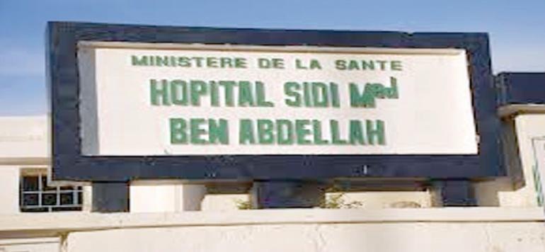 Essaouira : Le Centre hospitalier provincial se dote de nouveaux équipements médicaux