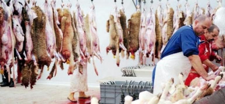 Aïd Al Adha : lancement à Casablanca d'une opération nationale au profit des professionnels de la boucherie
