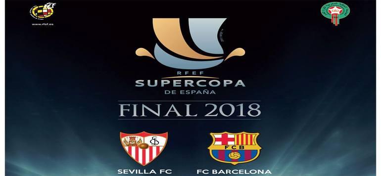 Super Coupe d'Espagne : les billets disponibles à partir de samedi