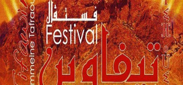 Festival «Tifawine» de Tafraout: Hymne à l'art en milieu rural