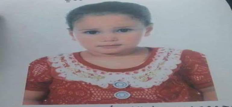Disparue lundi dernier dans des circonstances mystérieuses, la petite Khadija a été retrouvée (DGSN)