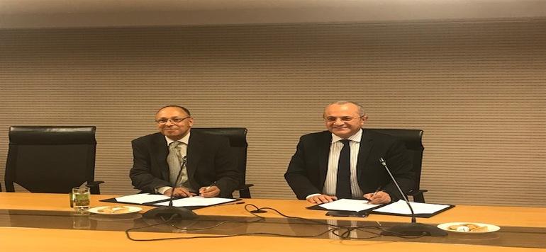 BMCE Bank et l'université Hassan II créent un incubateur pour les jeunes