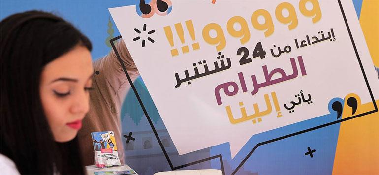 Le tramway de Rabat-Salé facilite les modalités d'abonnement pour les étudiants
