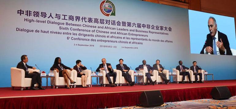 Mezouar appelle la Chine à gagner le coeur des Africains