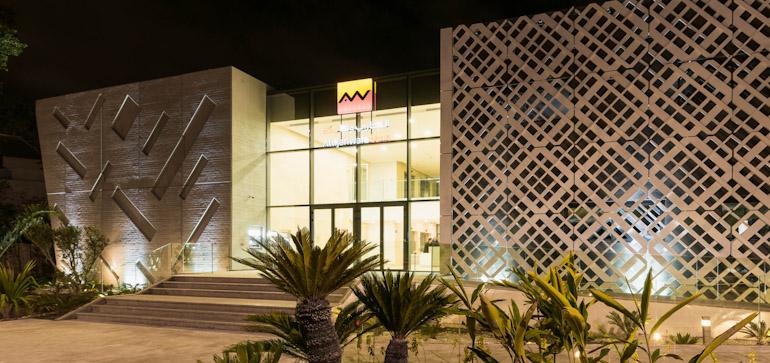 Attijariwafa bank certifié HQE pour son siège régional à Rabat Souissi