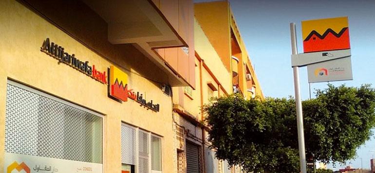 Aide à la PME. Des centres Dar Al Moukawil à Fès et Meknès