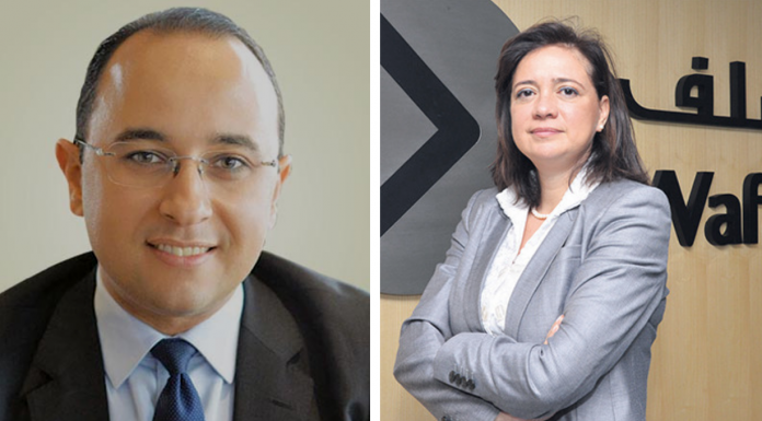 Badr Alioua remplace Laila Mamou à la tête de Wafasalaf