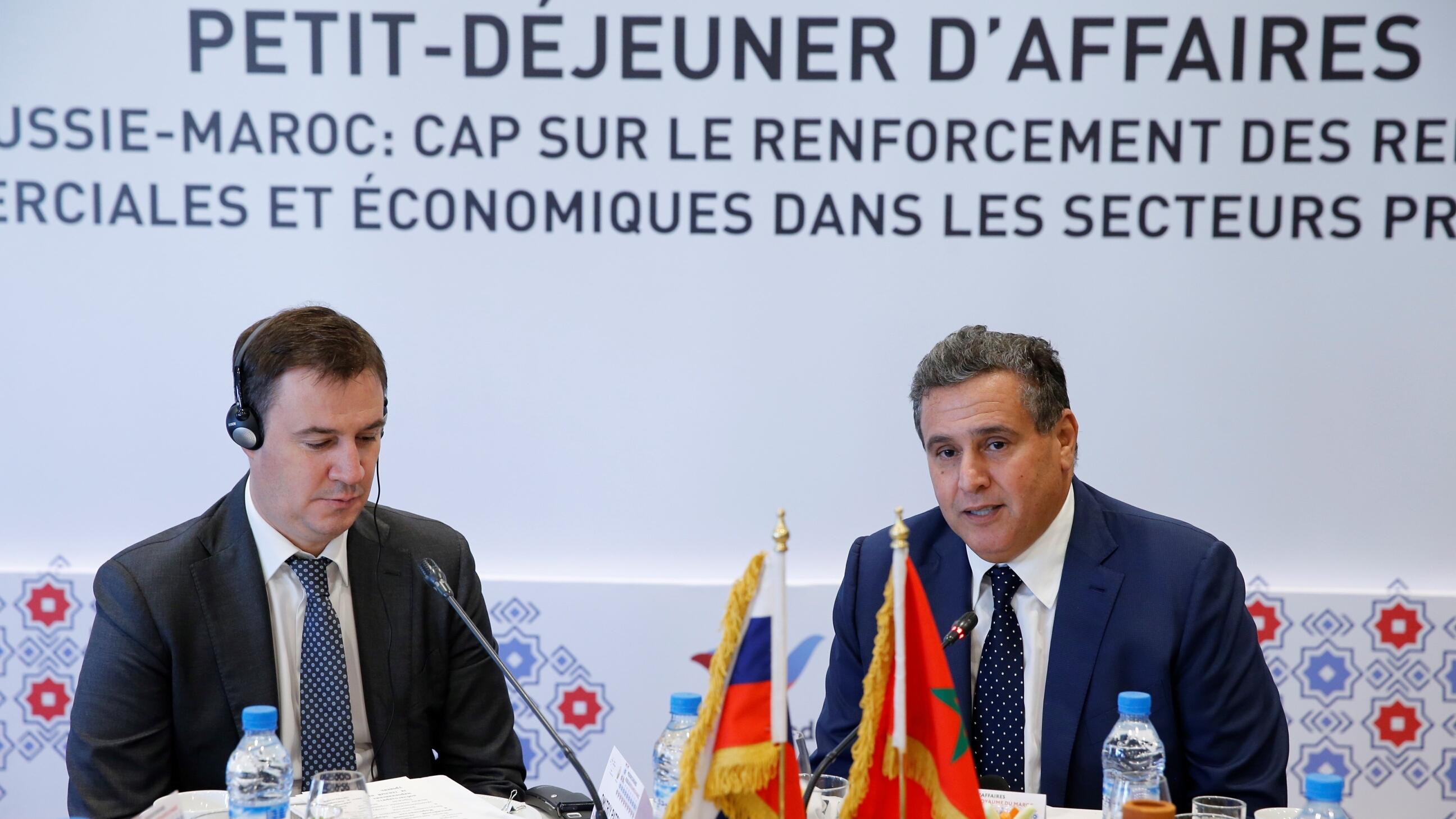 Maroc-Russie : Une volonté commune pour développer la coopération et les échanges agricoles