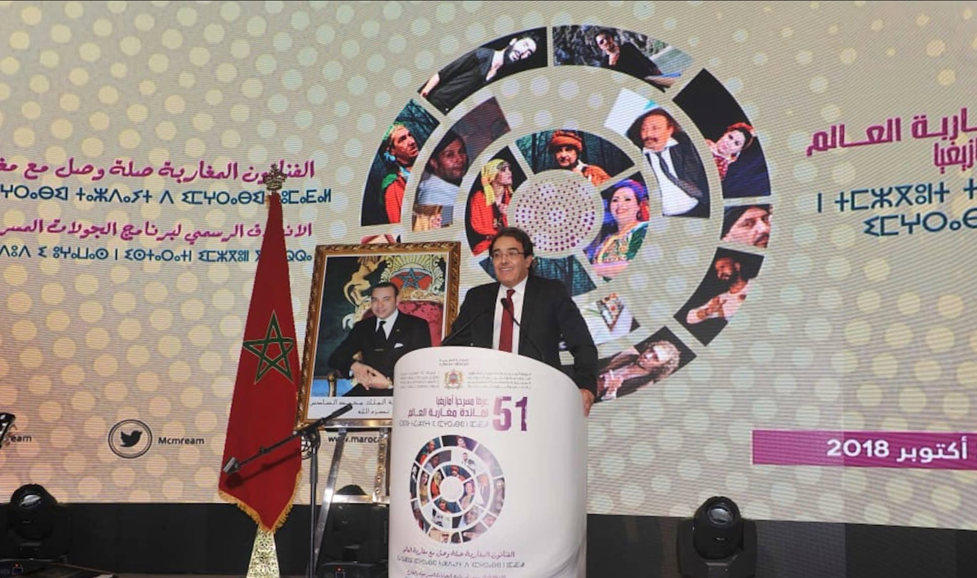 Le théâtre d'expression amazighe part à la rencontre des MRE