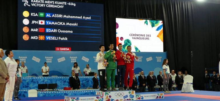 Une cinquième médaille pour le Maroc aux Jeux Olympiques de la Jeunesse 2018