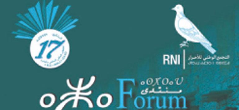 Avec «Aza Forum», le RNI commémore à sa façon  le discours d'Ajdir