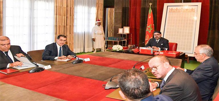 SM le Roi préside une séance de travail consacrée à la mise à niveau de l'offre de formation professionnelle