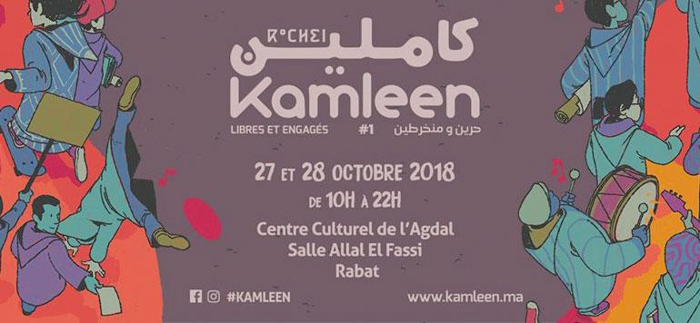 Kamleen : la fête des libres et engagés