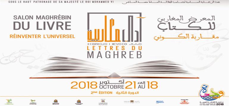 Salon.  Retour de «Lettres du Maghreb»