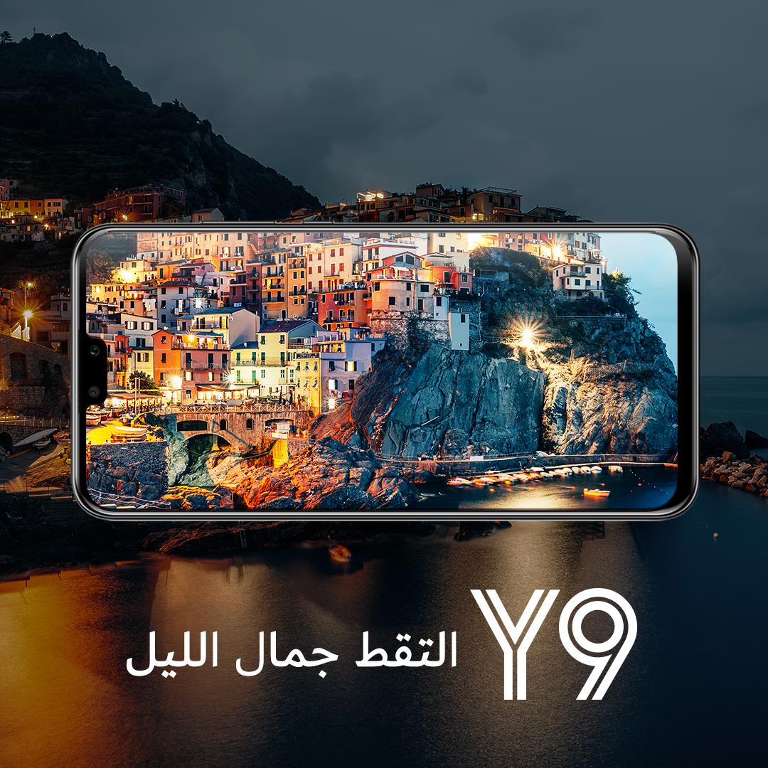 Huawei Y9 2019 disponible au Maroc à partir du 10 novembre