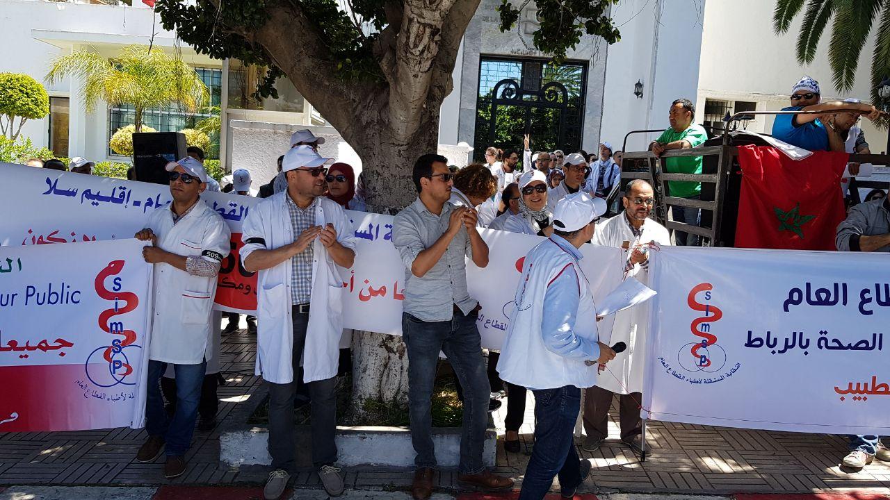 Grève générale des médecins du secteur public: trois autres dates retenues
