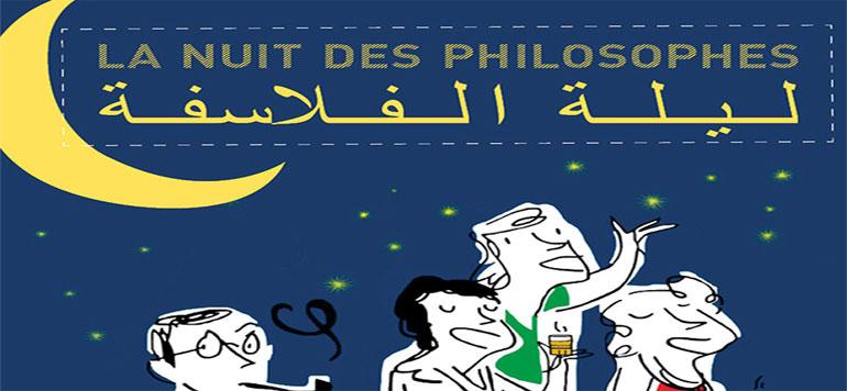 La Nuit des philosophes : autour  de la passion