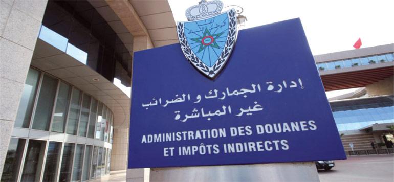 Douane : la dématérialisation des procédures à partir du 1er Janvier
