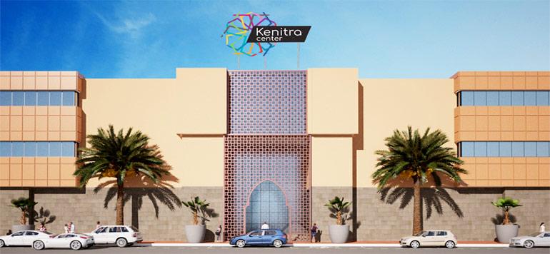 Kénitra center ouvre ses portes