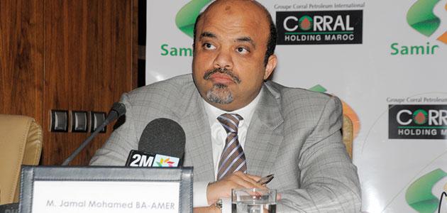 La SAMIR condamnée à verser 37,4 milliards de dirhams à la douane !