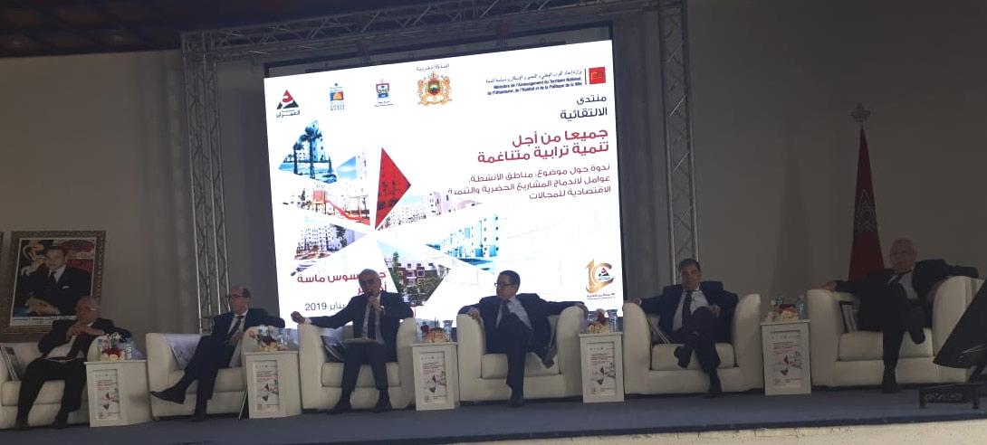 Agadir : Ouverture du Forum de la convergence régionale du groupe Al Omrane