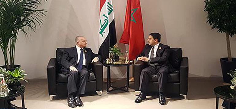 Sommet de Beyrouth : appel à la mise en place de la zone arabe de libre échange