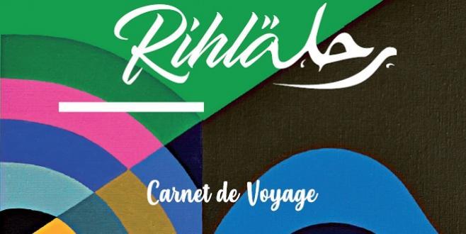Exposition : SG Maroc inaugure «Rihla-Voyage»