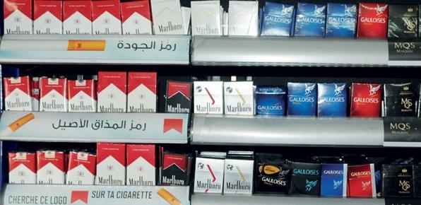 Tabac : Voici la nouvelle grille des prix appliquée dès aujourd'hui