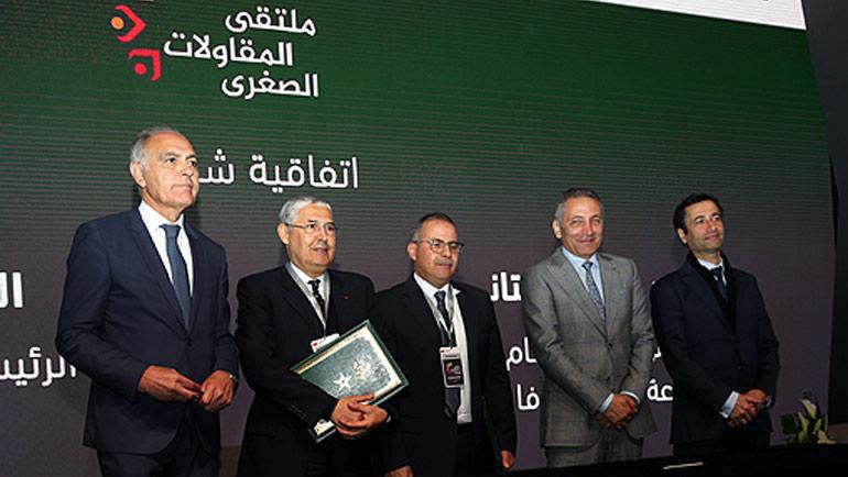 Casablanca : Signature de deux conventions de partenariat pour la modernisation des TPE