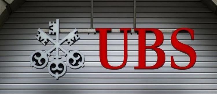 Evasion fiscale : UBS condamnée à une amende record de 3,7 milliards d'euros en France
