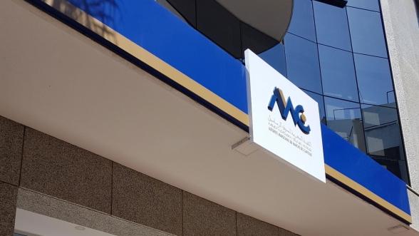 AMMC Bourse