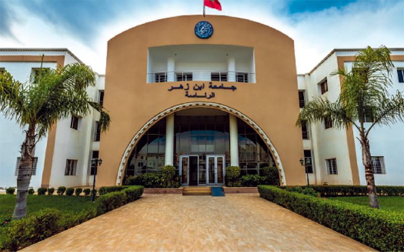 Université Ibn Zohr : 1 400 enseignants pour 126 000 étudiants