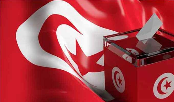 Presidentielle en Tunisie