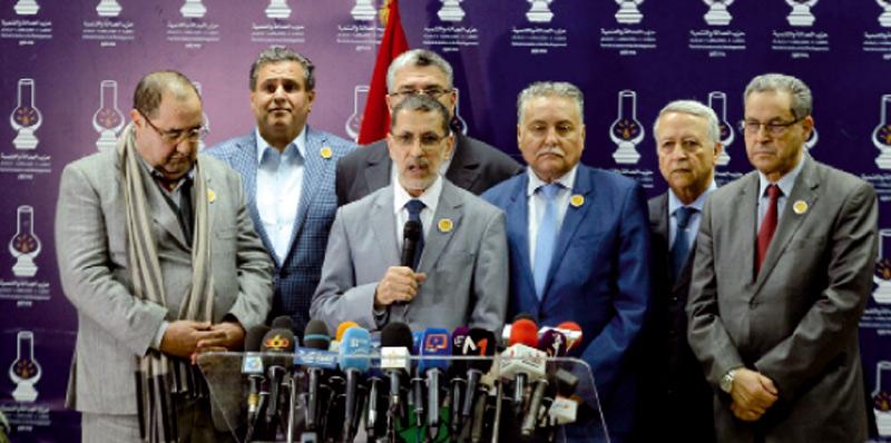 remaniement ministeriel maroc