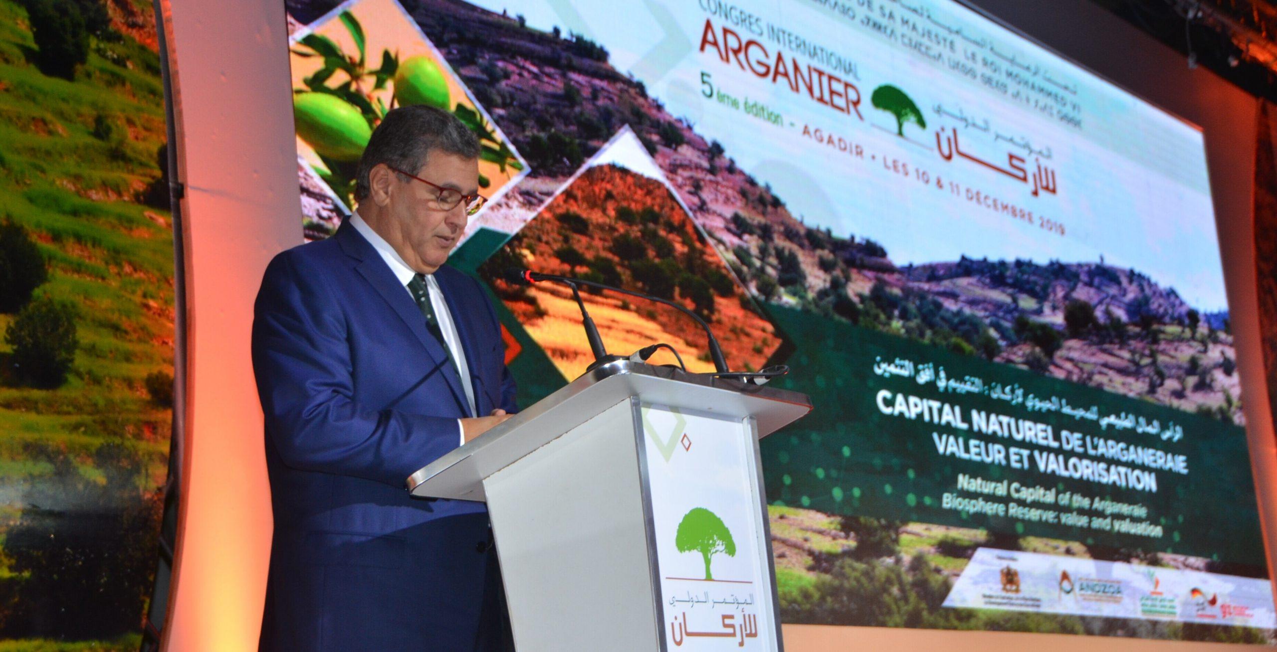 congrès international de l'Arganier.