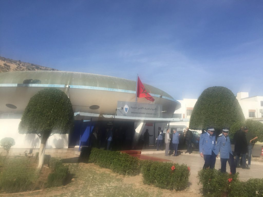 coupole Douanes Agadir