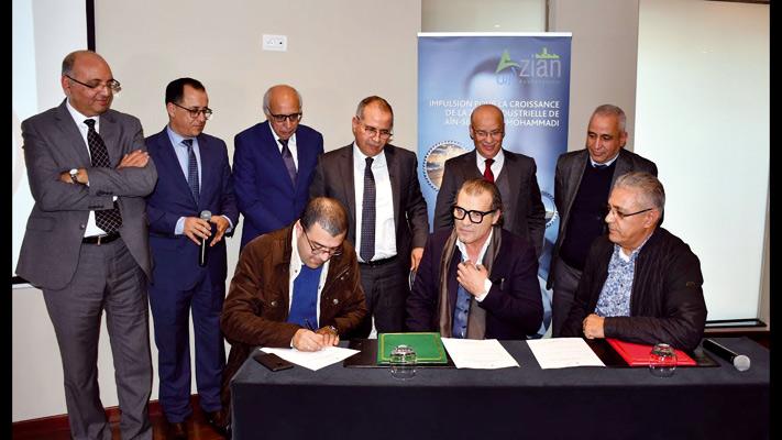 Association des industriels de la zone Aïn Sebaa et Hay Mohammadi