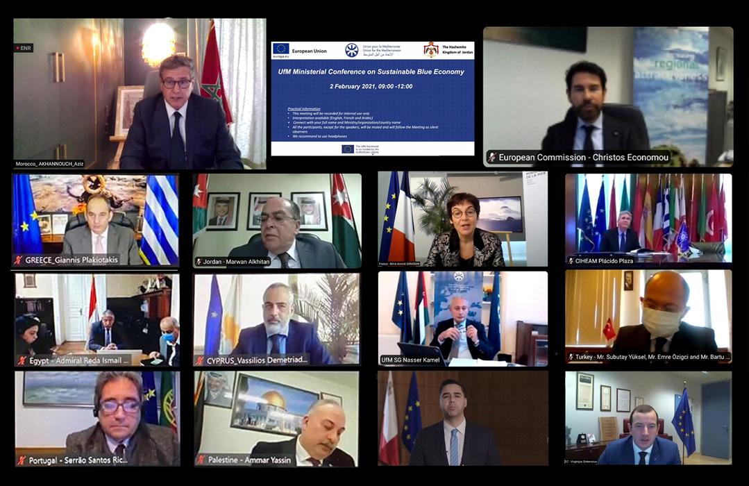La deuxième conférence ministérielle de l'Union pour la Méditerranée (UpM) pour la promotion d'une économie bleue durable dans la région méditerranéenne