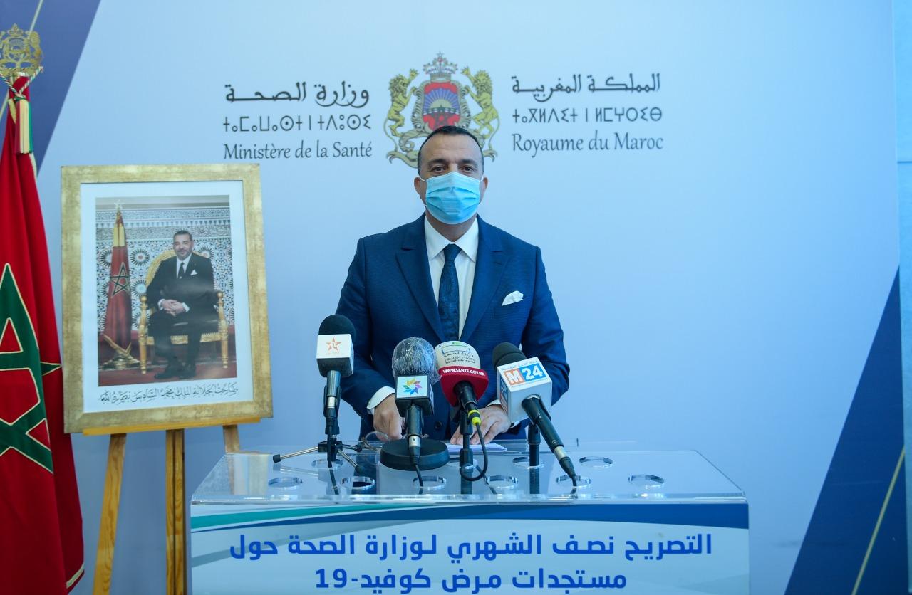 Abdelkrim Meziane Bellefquih