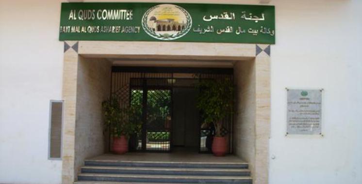 Agence Bayt Mal Al Qods Acharif